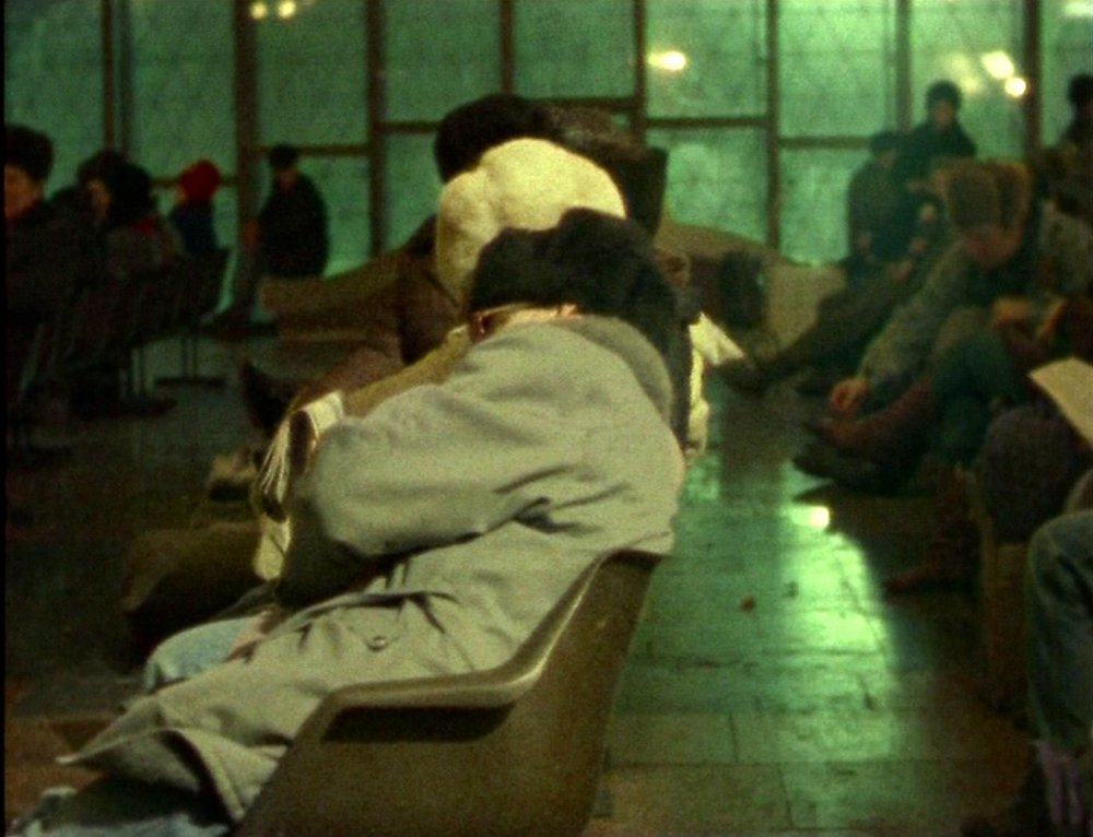 D'Est (From the East, 1993)
