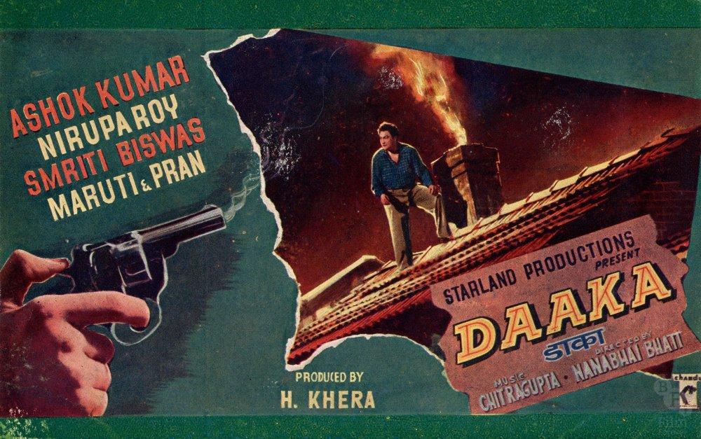 <strong>Daaka (1959)</strong>