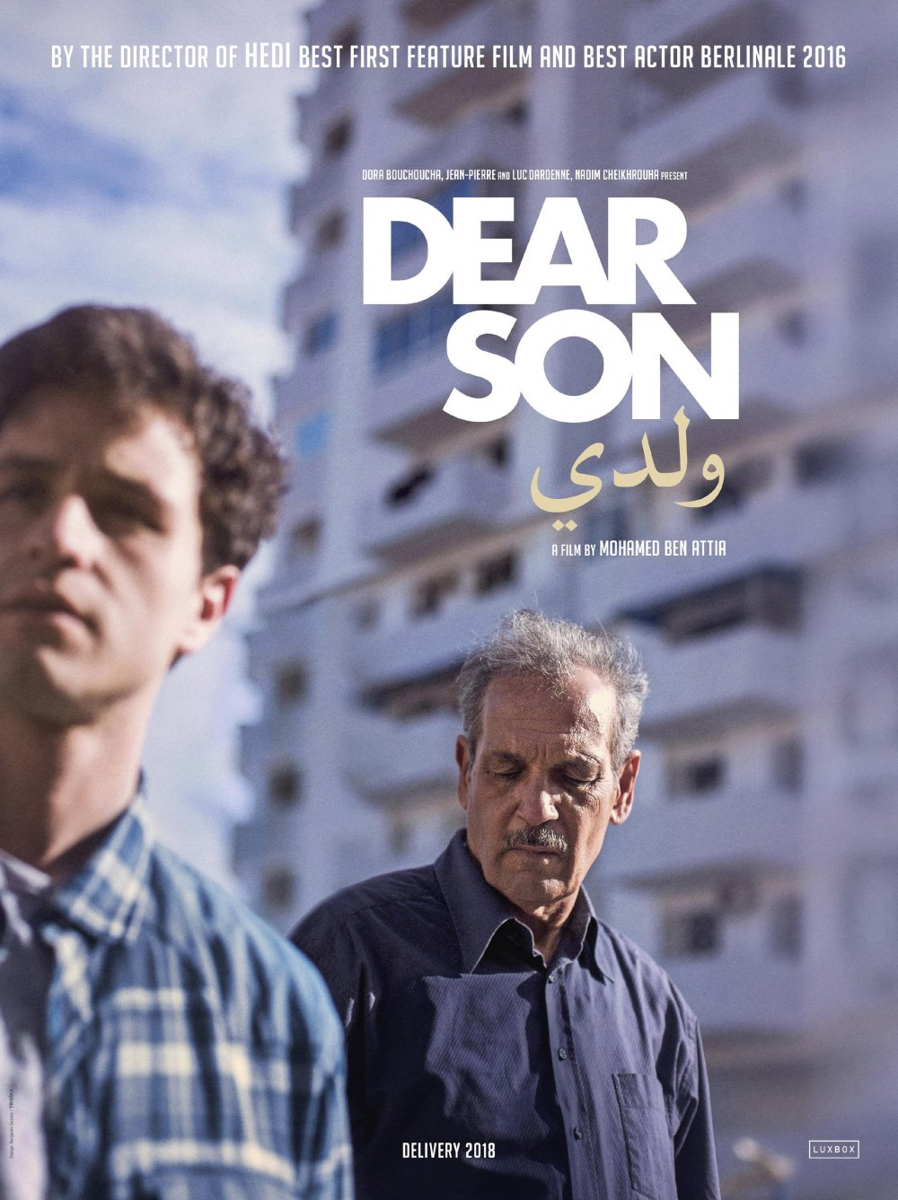<strong>Dear Son</strong> – When Sami begins to suffer migraines, his parents' concern for their withdrawn son increases. Their anguish forms the unnerving backbone of Mohamed Ben Attia's astute drama