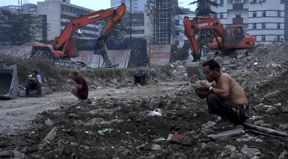Demolition (Chaiqian, 2008)