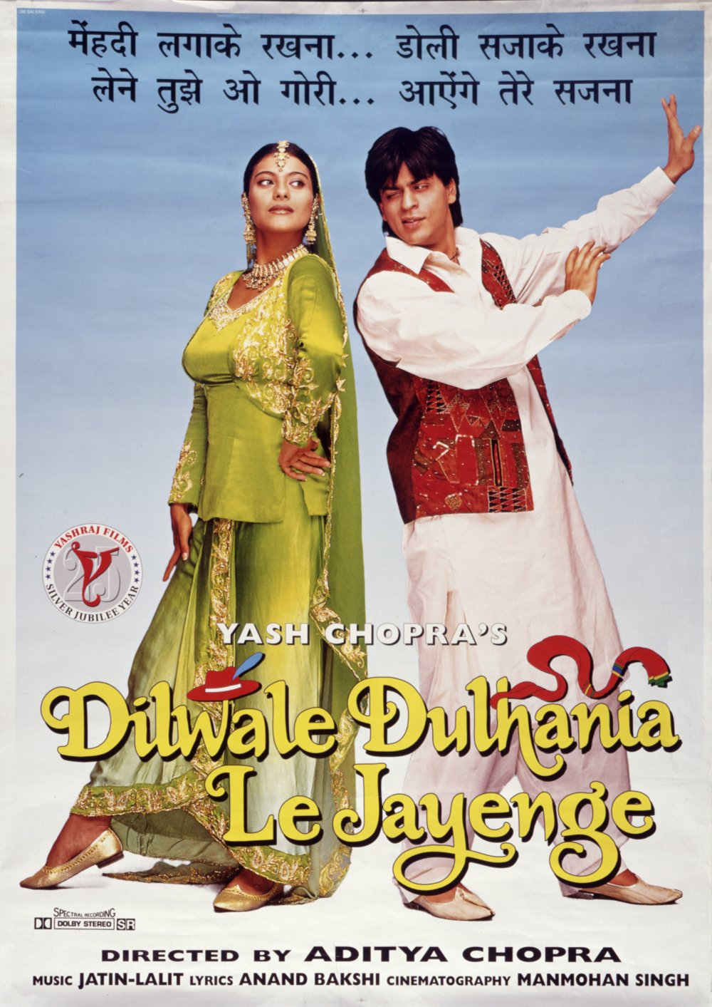 old bollywood movies list 2000