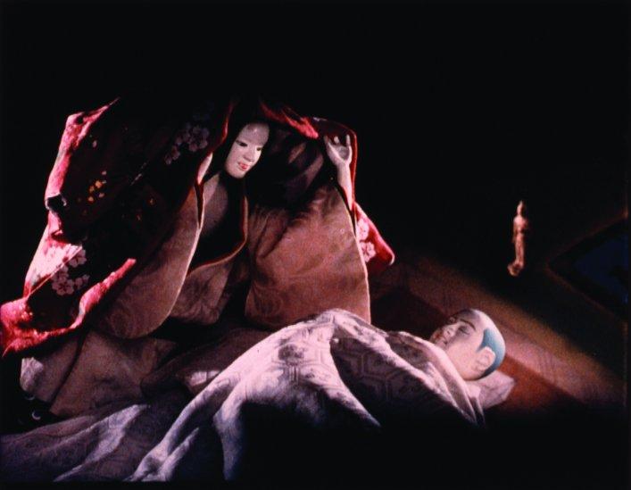 Dojoji Temple (1976)