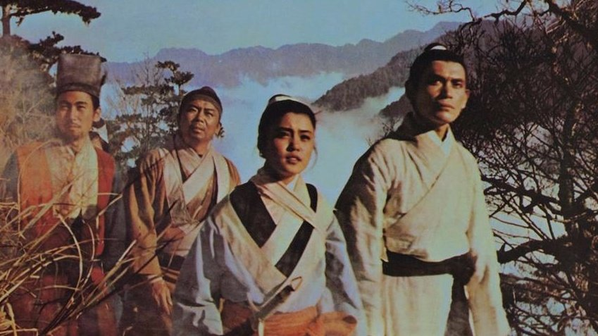 Dragon Inn (Long men kezhan, 1967)