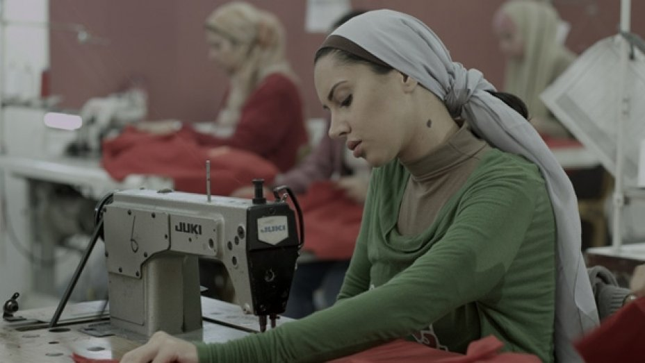 Factory Girl (2013)