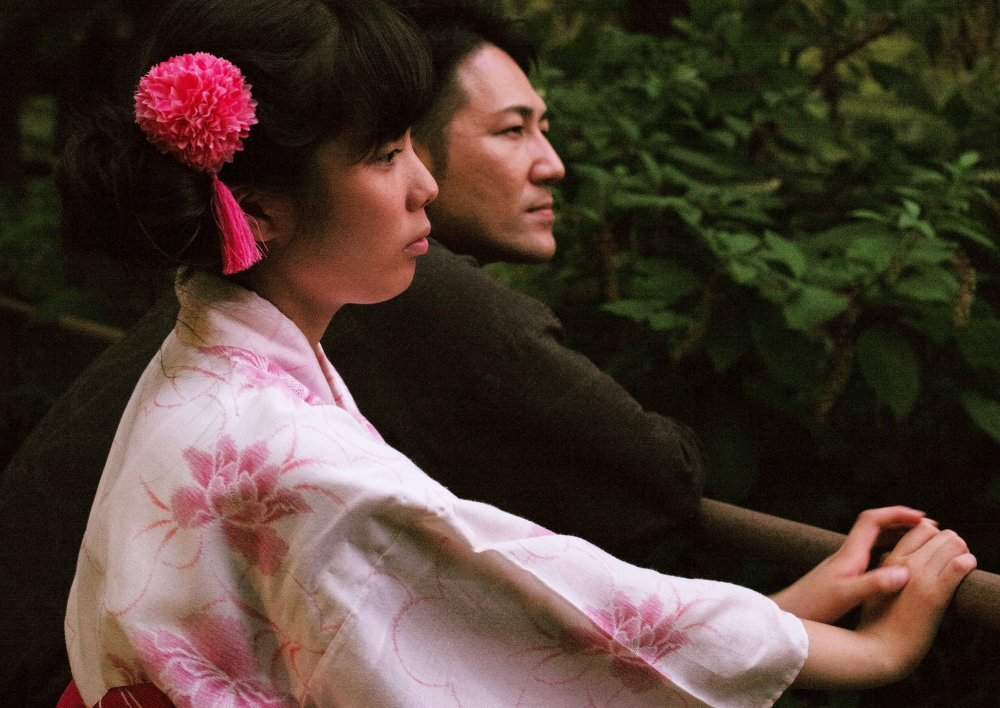 Ishii Yuichi<span> and </span>Mahiro Tanimoto<span> in Werner Herzog 's Family Romance, LLC</span>