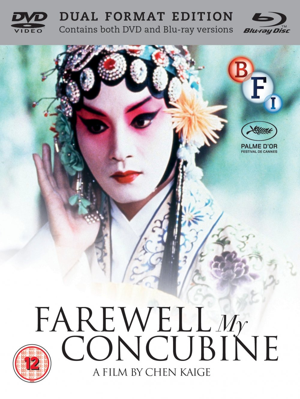 Farewell My Concubine DVD and Blu-ray disc packshot