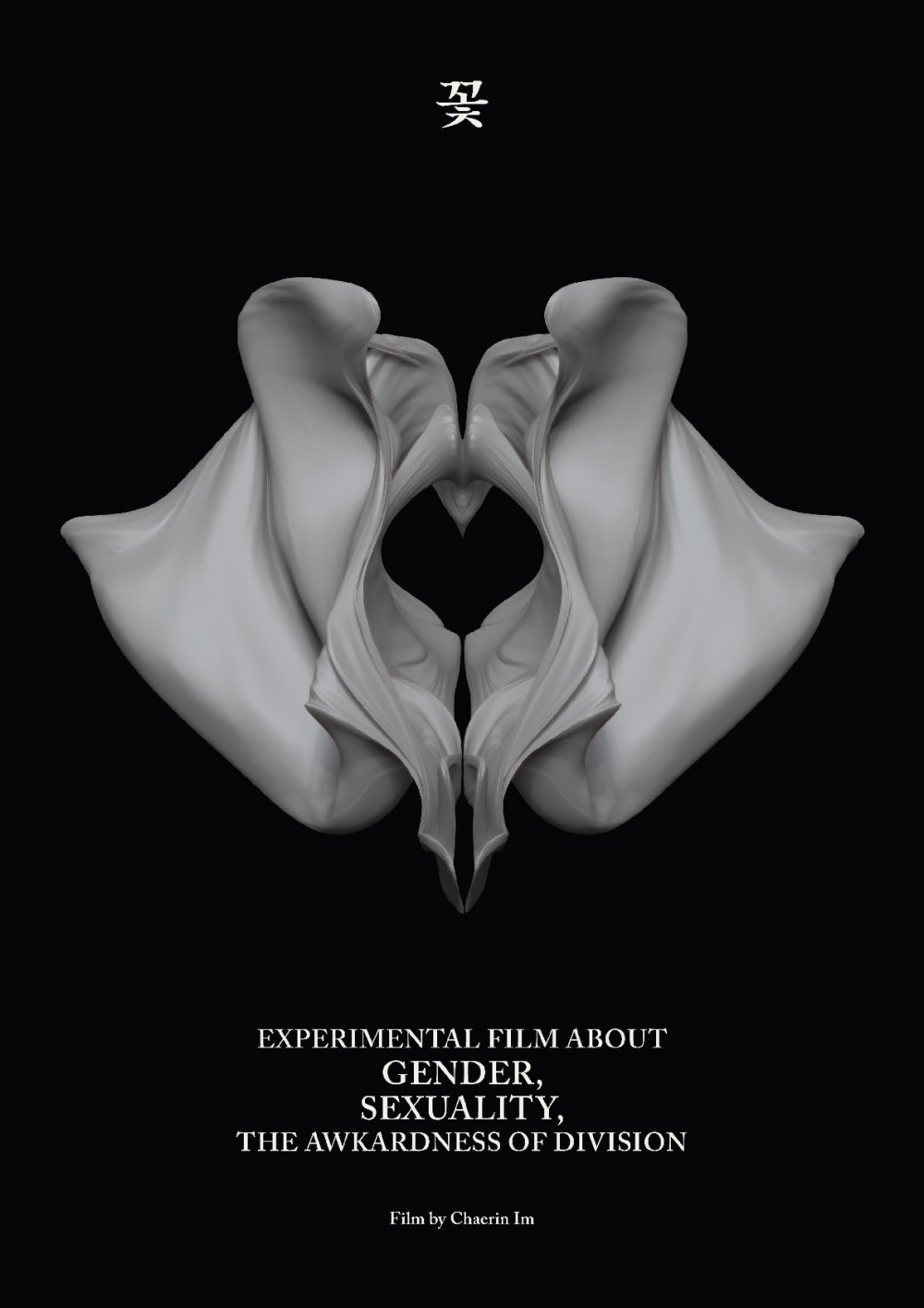<strong>Flora</strong> (screening as part of the shorts programme In Place of the Real) – Flowers, reconceived