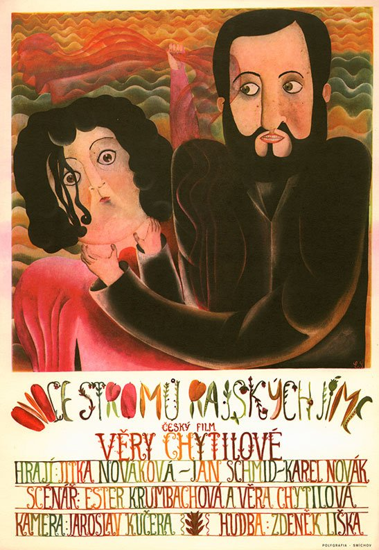 Czech surrealist Eva Švankmajerová's poster for The Fruit of Paradise (Ovoce stromu rajských jíme, 1969)