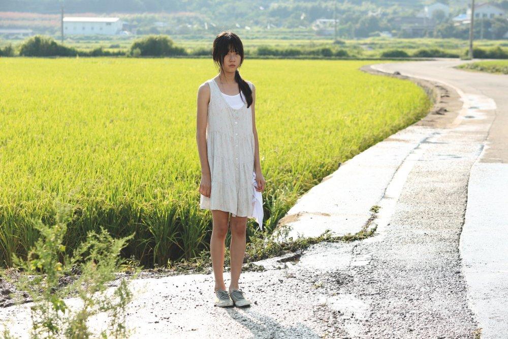 A Girl at My Door (Dohee-ya, 2014)