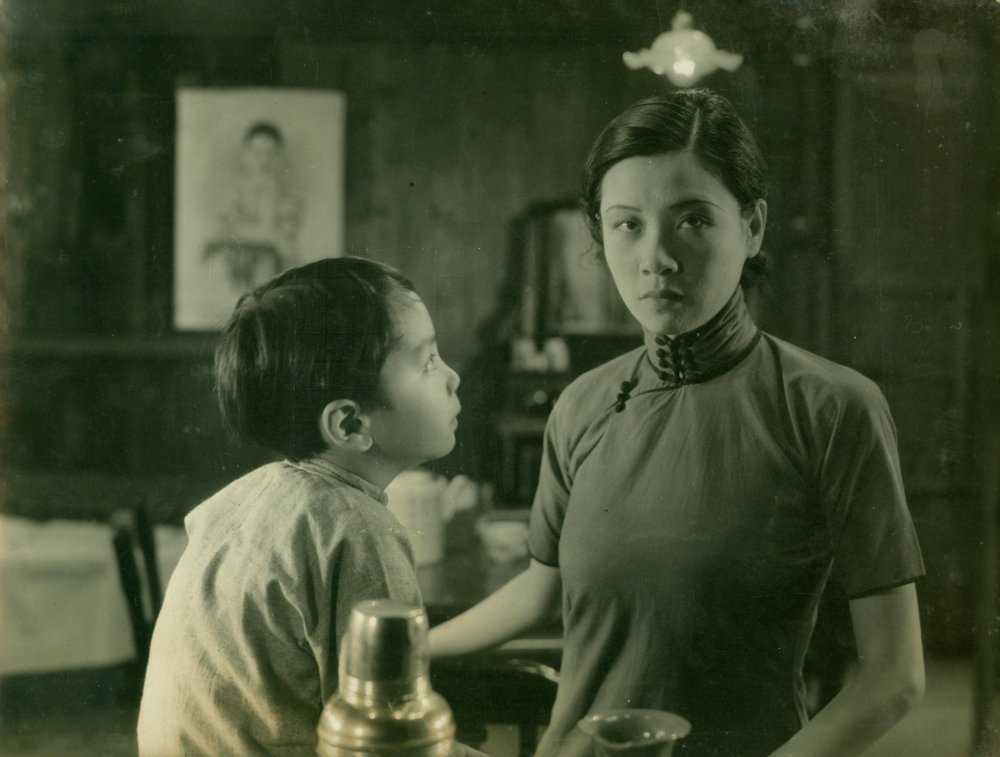 The Goddess (Shennu, 1934)