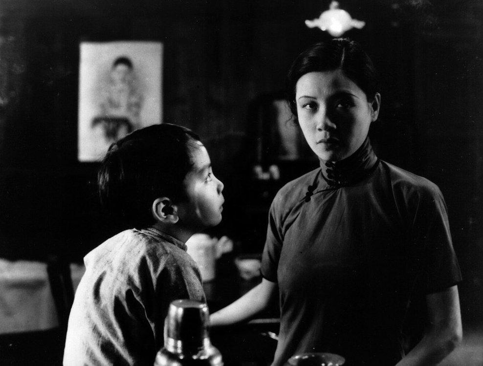 The Goddess (1934)