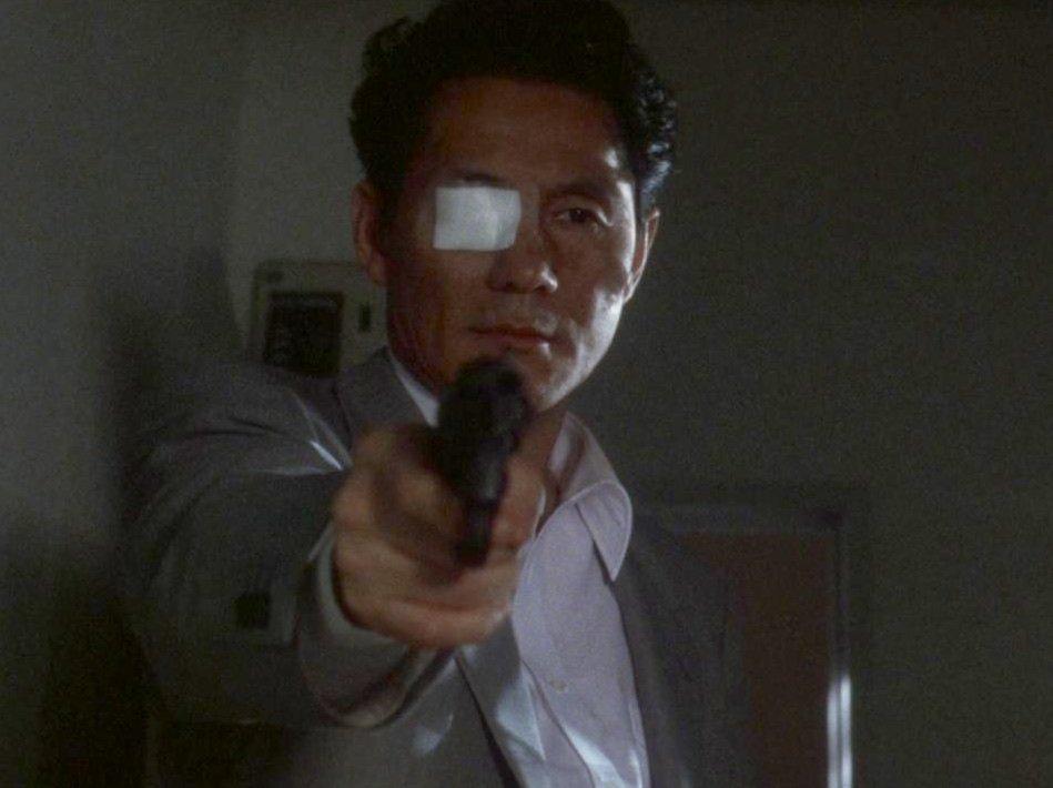 Gonin (1995)