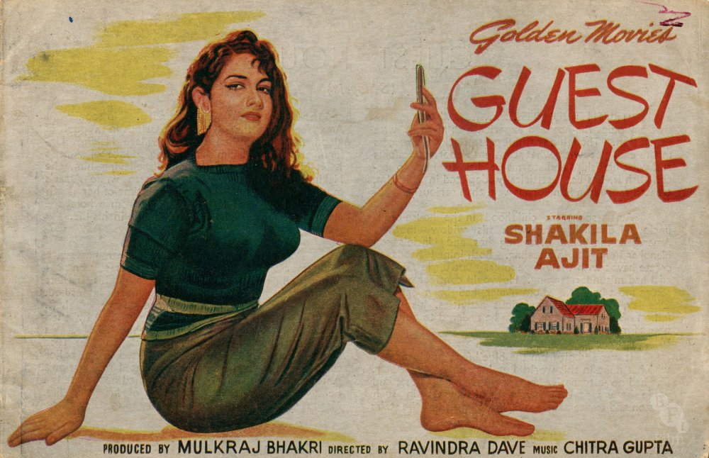 <strong>Guest House (1959)</strong>
