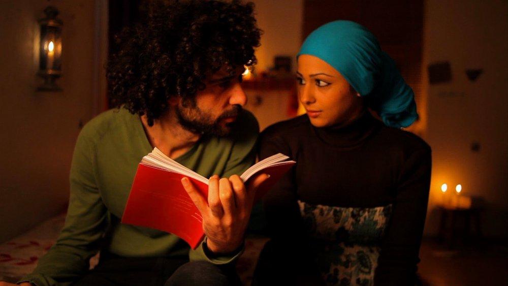 Habibi (2011)