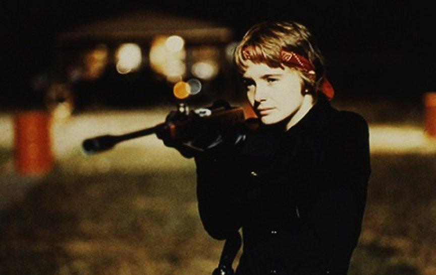 Handgun (1984)
