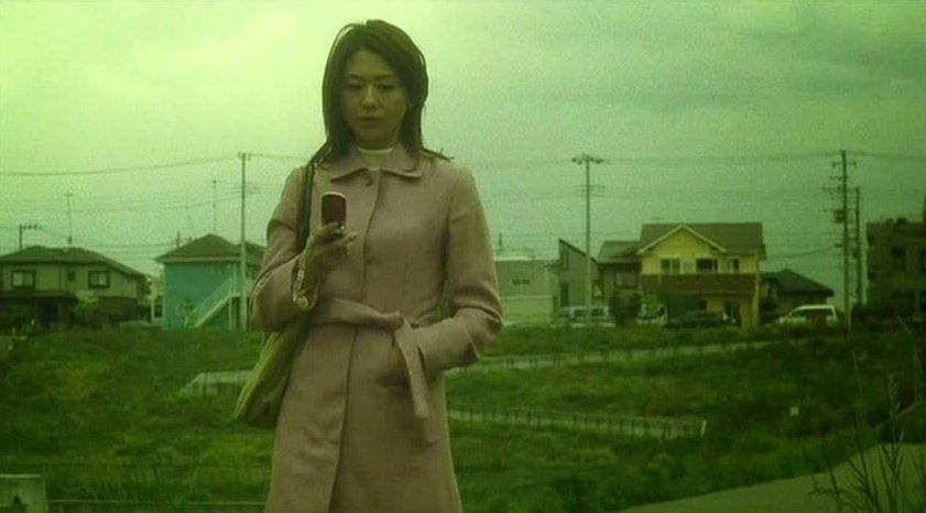 Hanging Garden (2005)