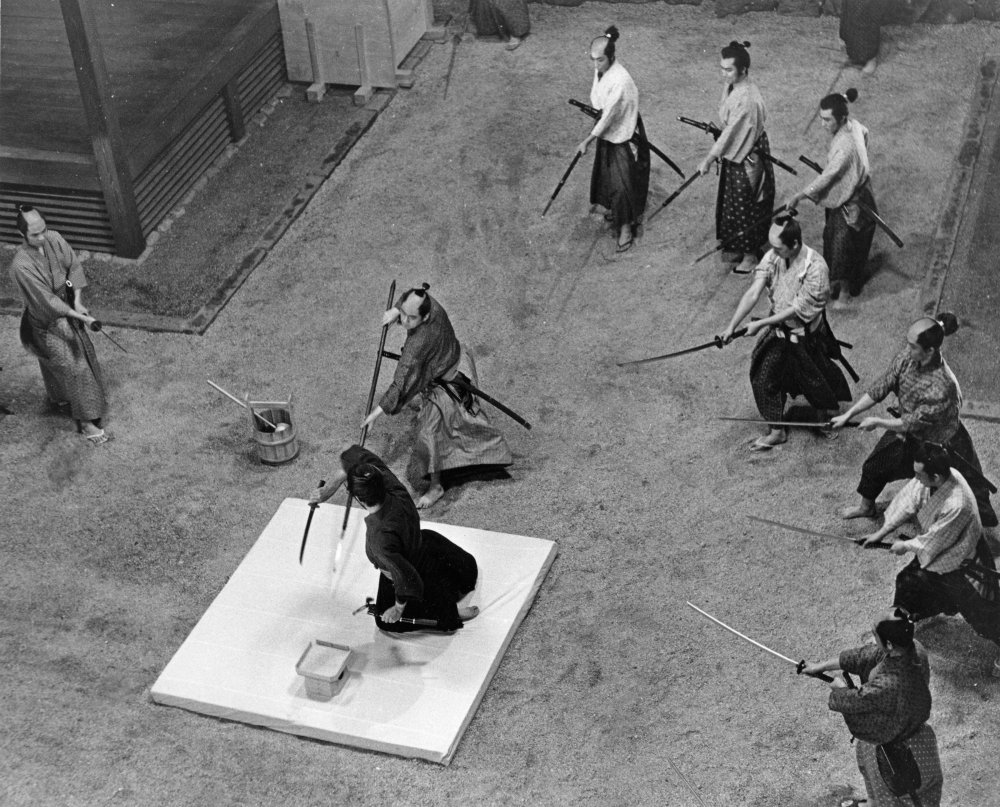 Harakiri (1962)