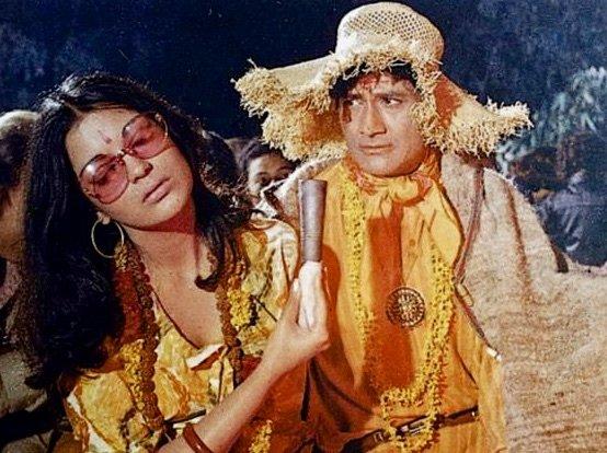 Hare Rama Hare Krishna (1971)