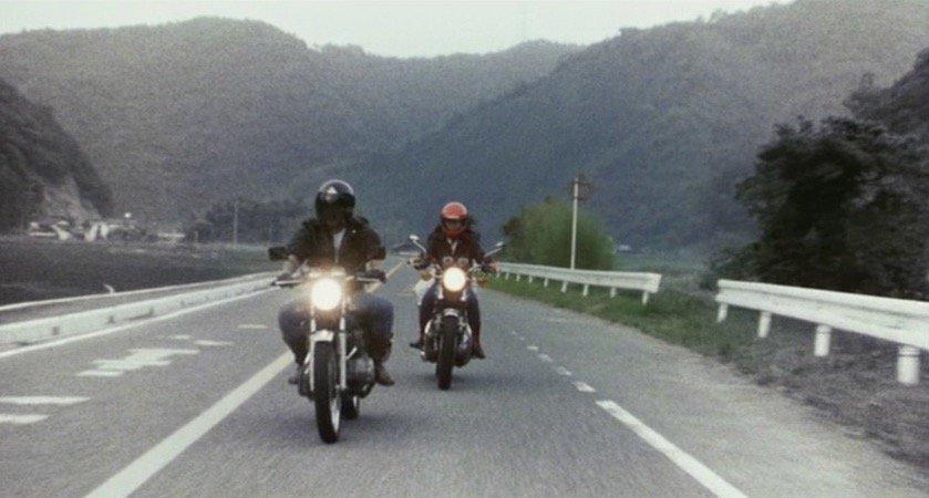 His Motorbike, Her Island (1986)