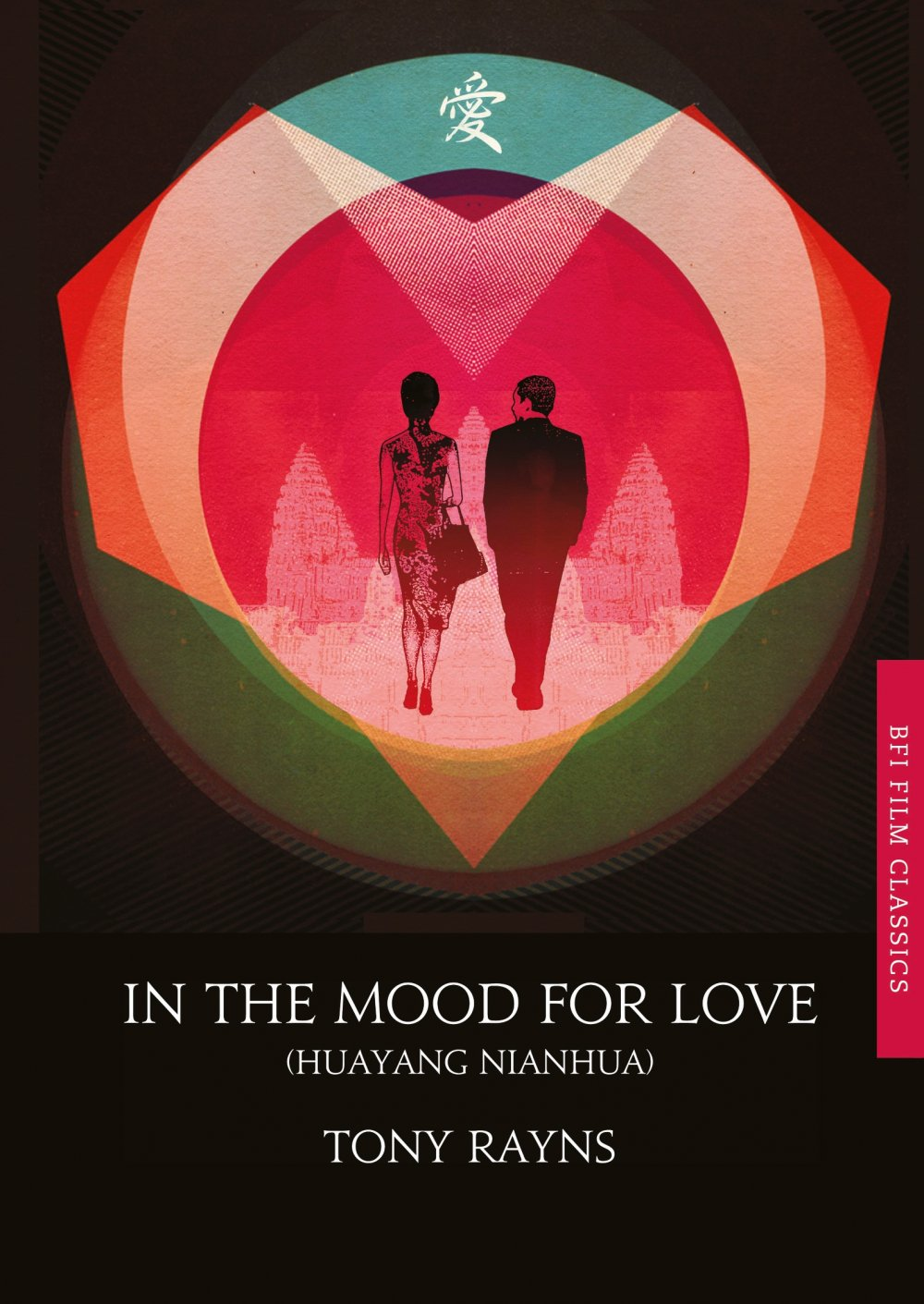 In the Mood for Love (BFI Film Classics) by Tony Rayns