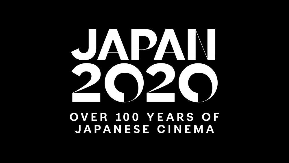 Japan 2020
