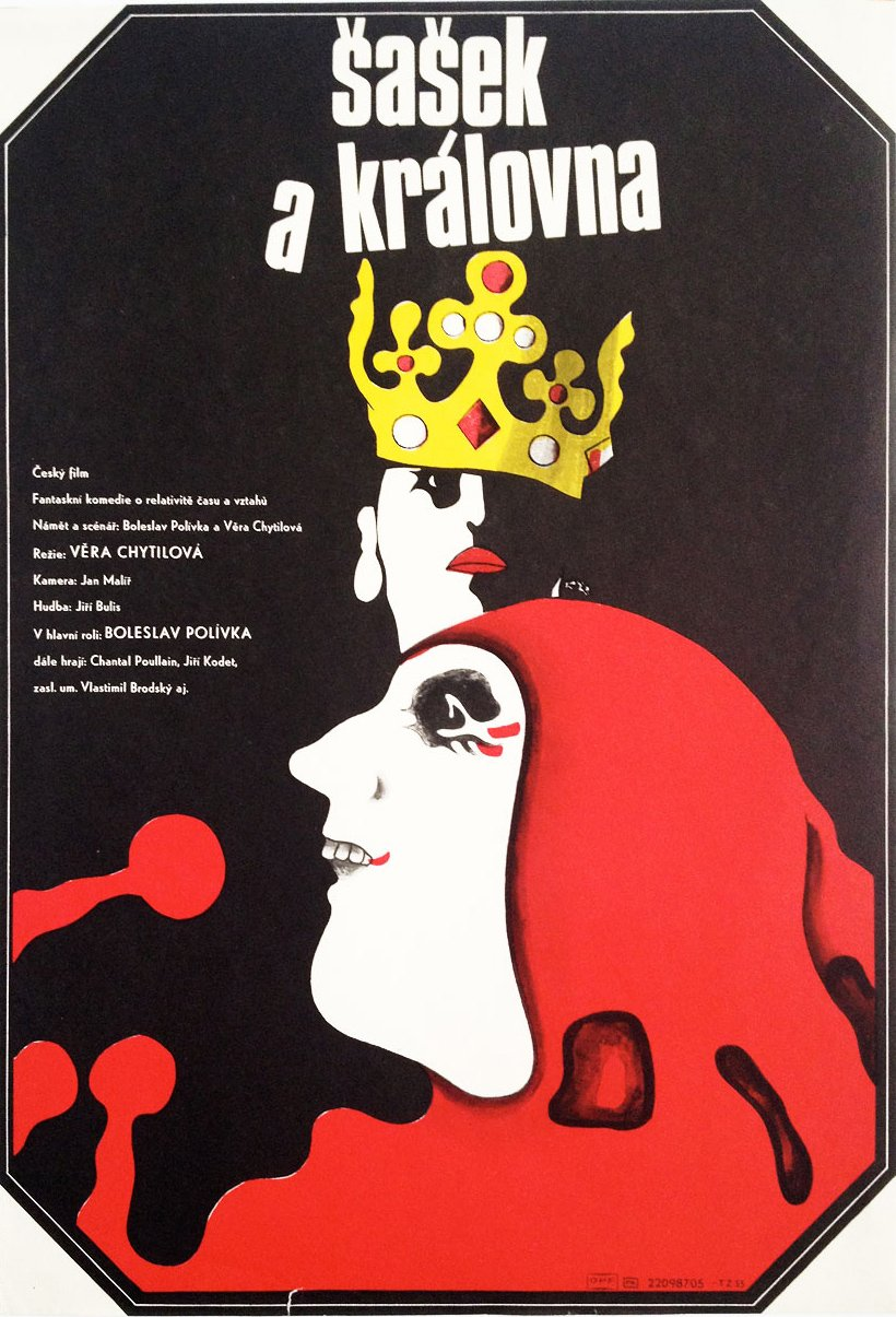 Fiser's final design for Chytilová, giving more than a hint of the bizarre humour in The Jester and the Queen (Sasek a královna, 1987).