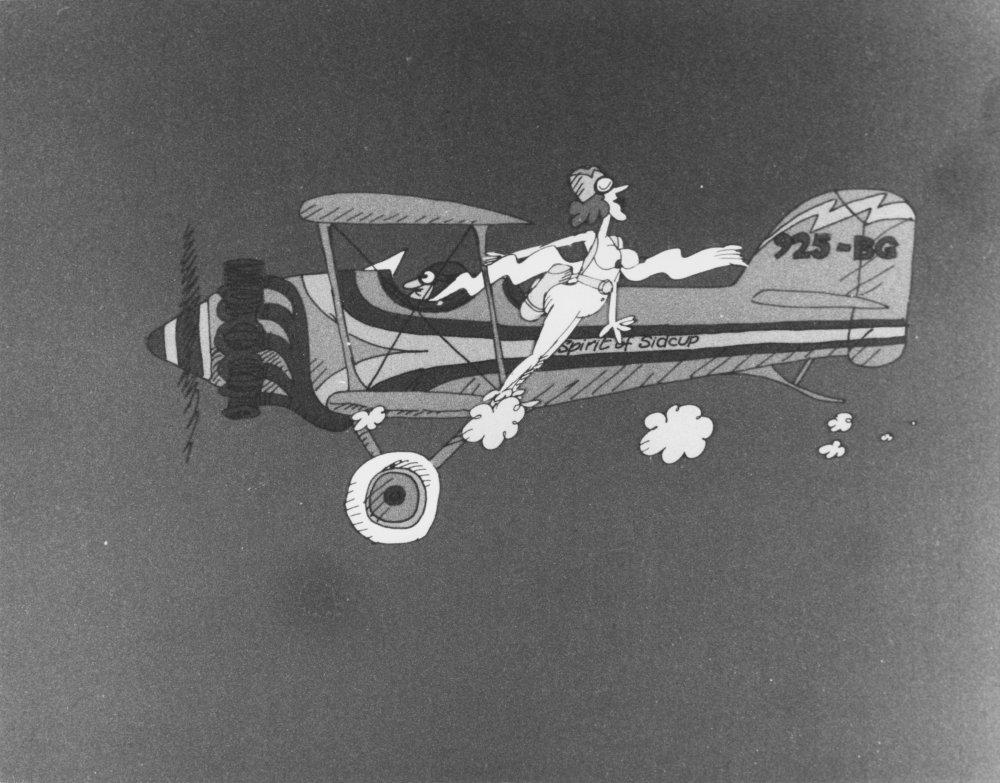 Kama Sutra Rides Again (1971)