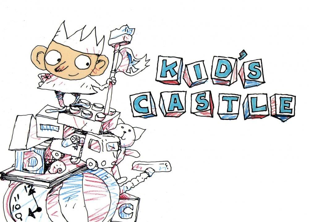 Kid's Castle (Kidzu kyassuru, 1995)