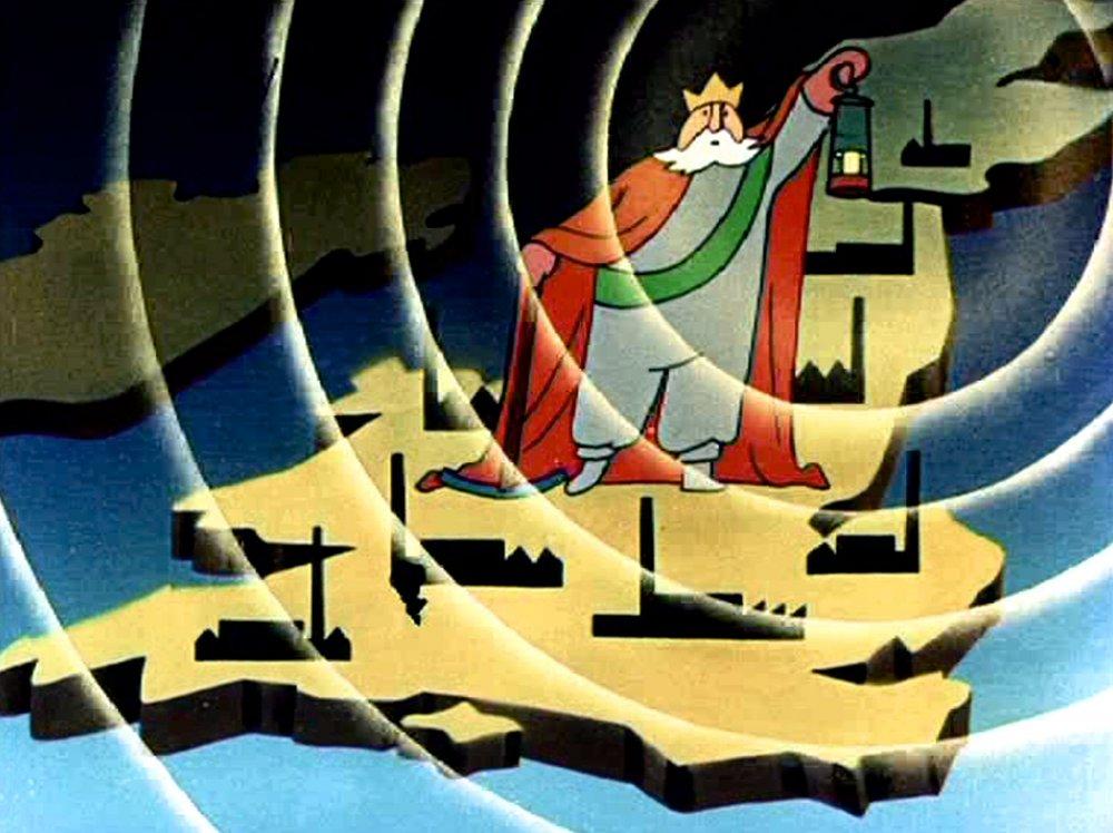 King Coal (1948)