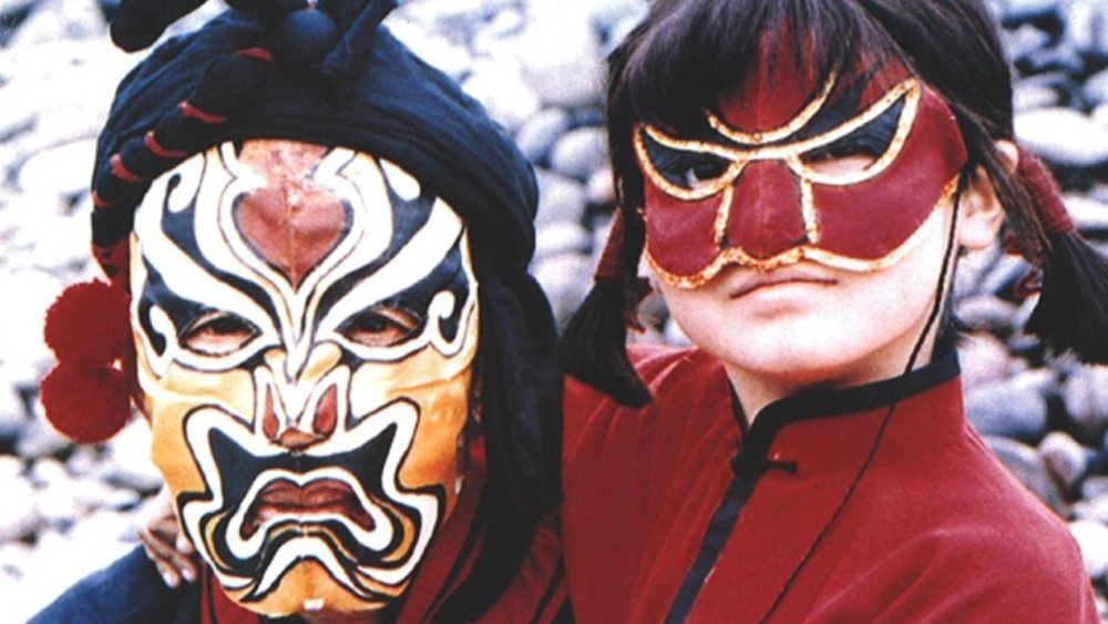 The King of Masks (1996)