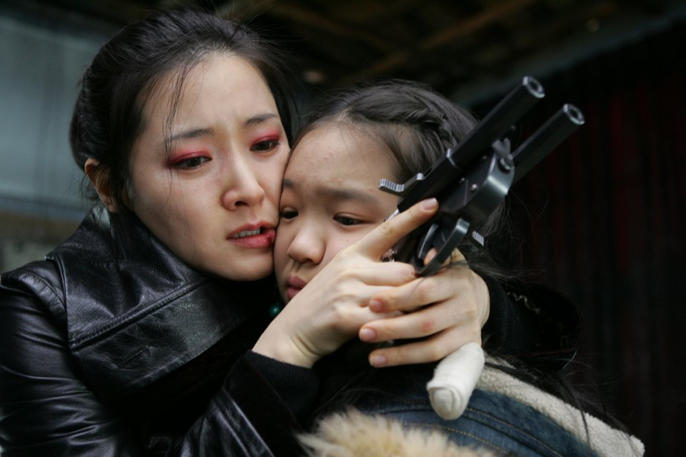 Lady Vengeance (Chinjeolhan geumjassi, 2005)