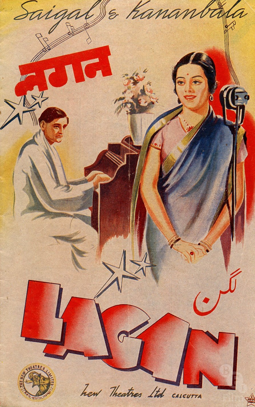 <strong>Lagan (1941)</strong>