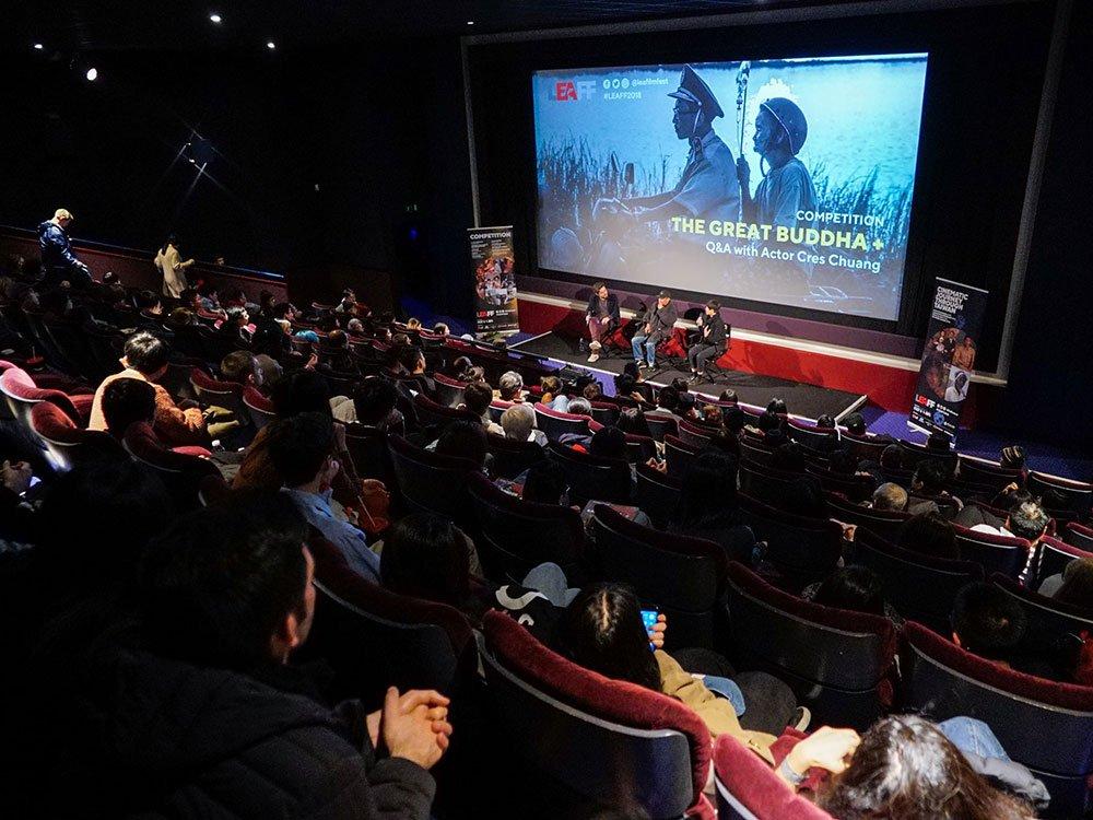 London East Asia Film Festival 2018, The Great Buddha Q&A