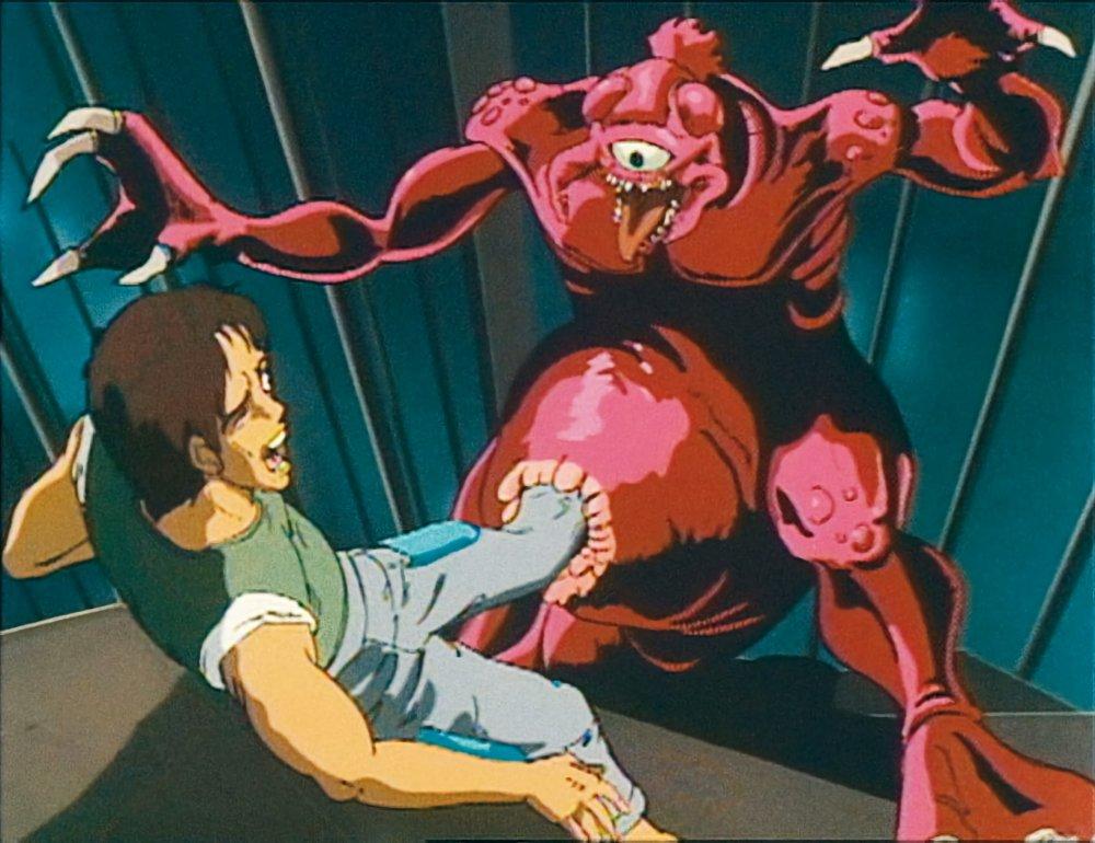 Urotsukidoji: Legend of the Overfiend (1989)