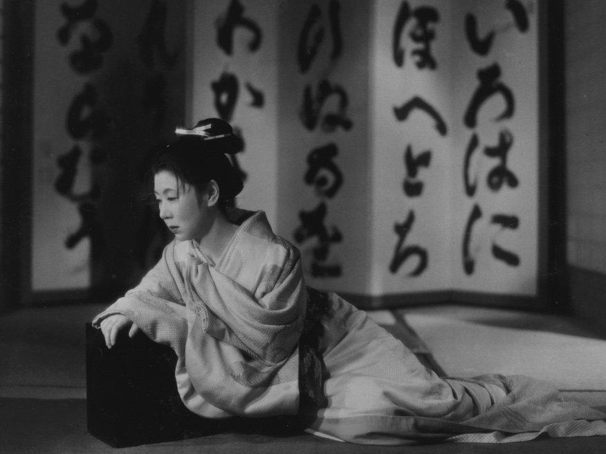 Kinuyo Tanaka in Kenji Mizoguchi's The Life of Oharu (1952)