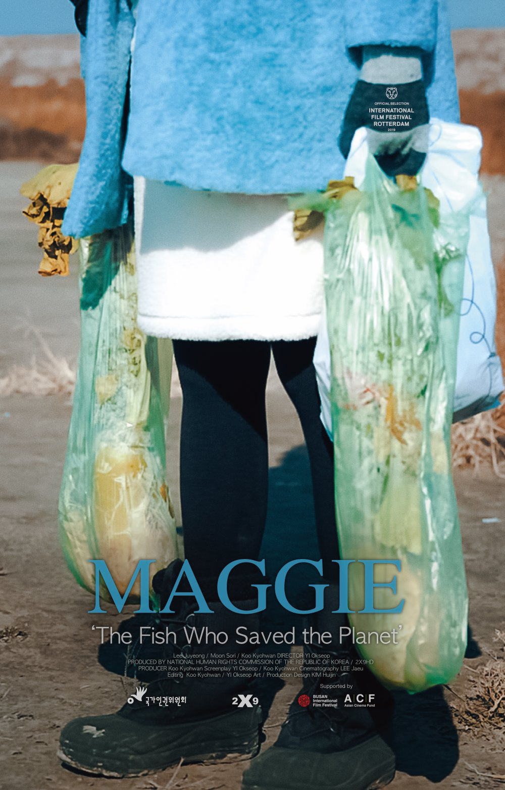 <strong>Maggie</strong>  Prepare to have your pants charmed off by this quirky freeform journey through a Seoul beset by mysteriously appearing sinkholes – all narrated by a catfish