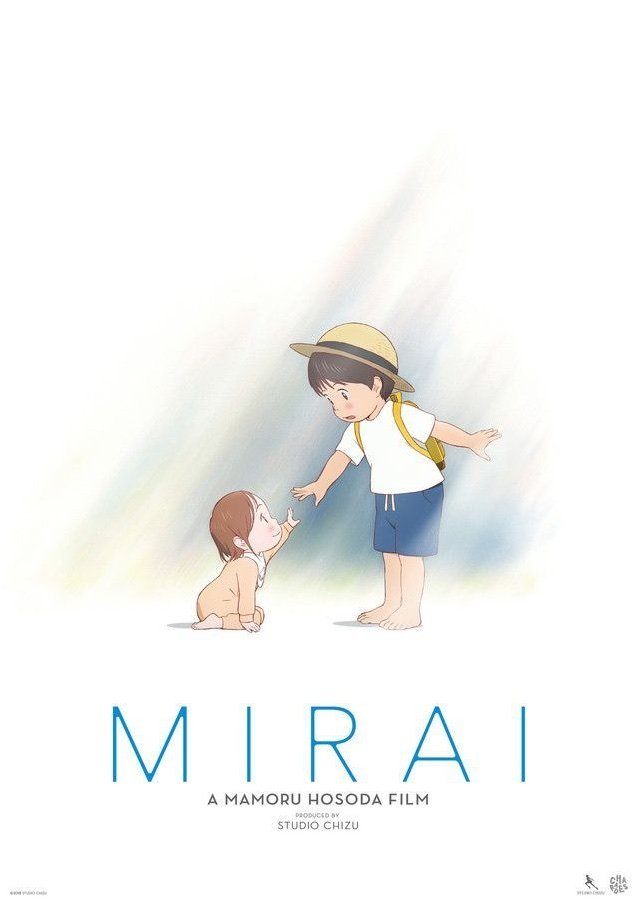 <strong>Mirai</strong> – LFF favourite Mamoru Hosoda's (The Boy and the Beast, Wolf Children) rapturous and fantastical take on childhood is an animation of great beauty and insight
