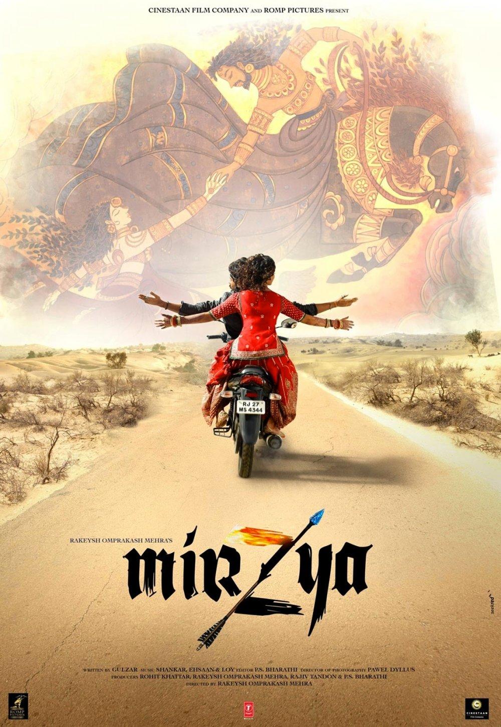 Mirzya (2016) poster