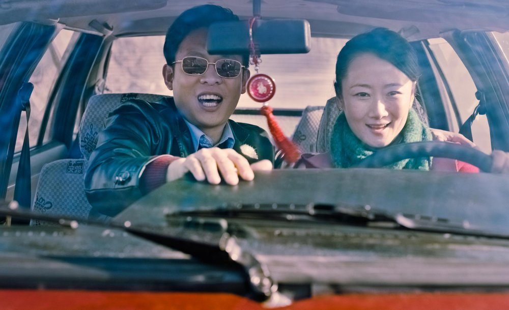 Mountains May Depart (Shan He Gu Ren, 2015)