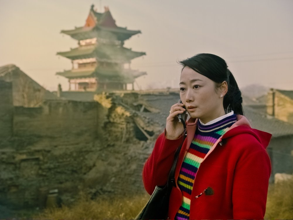 Zhao Tao in Jia Zhangke's Mountains May Depart