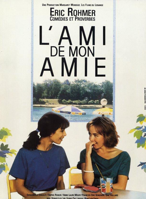 My Girlfriend's Boyfriend (1987) poster