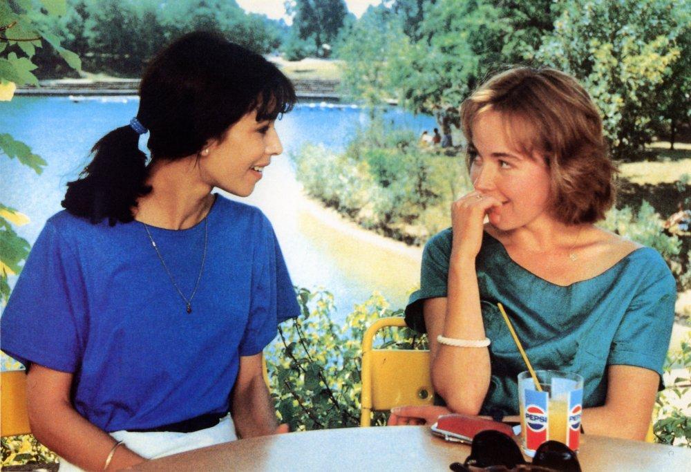 My Girlfriend's Boyfriend (1987)