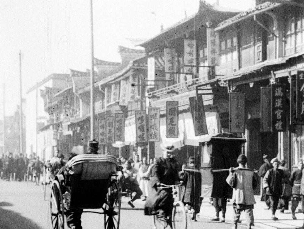 Nankin Road, Shanghai (1901)