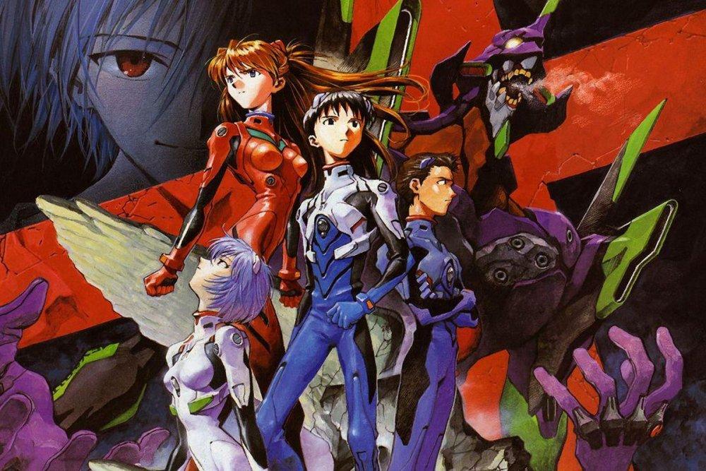 Neon Genesis Evangelion (1995-1996)