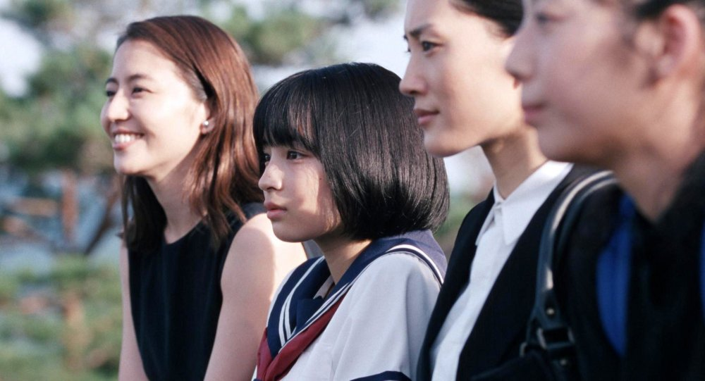 Our Little Sister (Umimachi Diary, 2015)