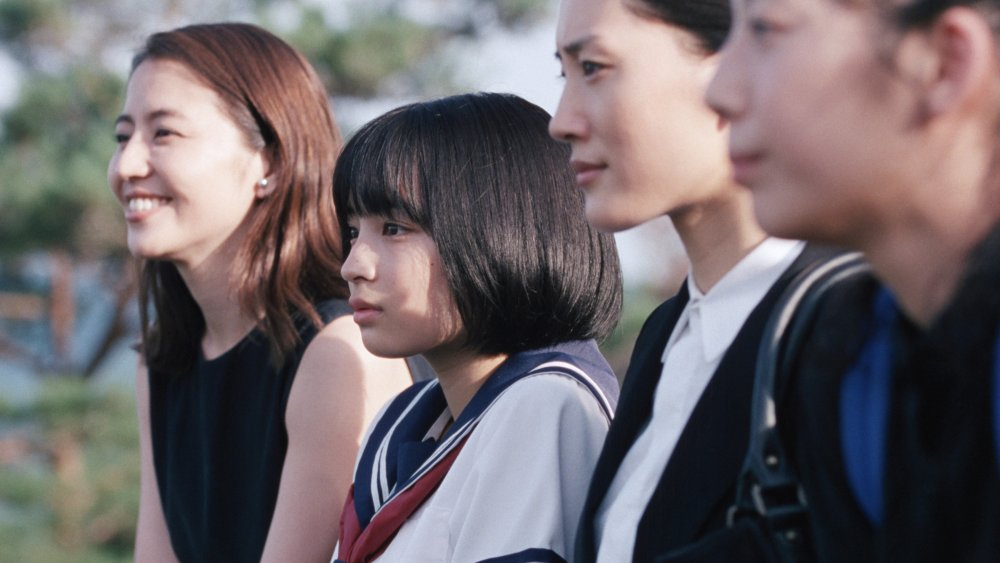 Our Little Sister (2015)
