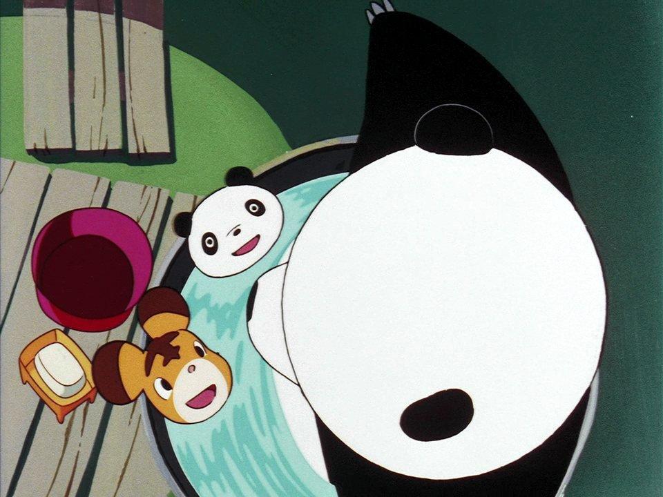 Panda! Go, Panda! (1972)