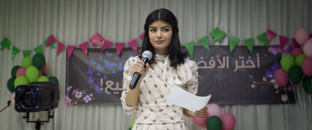 Mila Azahrani as Maryam in The Perfect Candidate