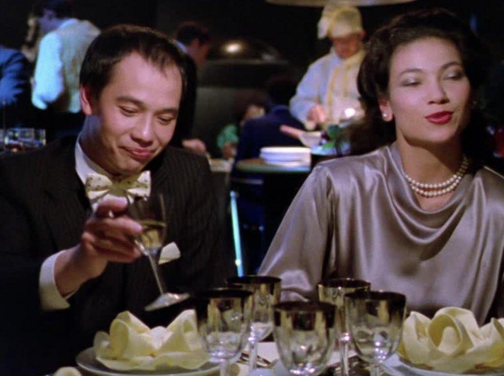 Ping Pong (1986)