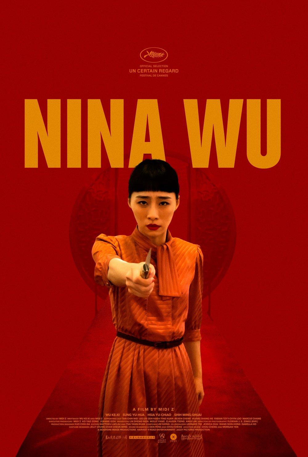 Nina Wu (2019)